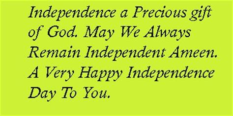 Short Essay On Independence Day In Hindi